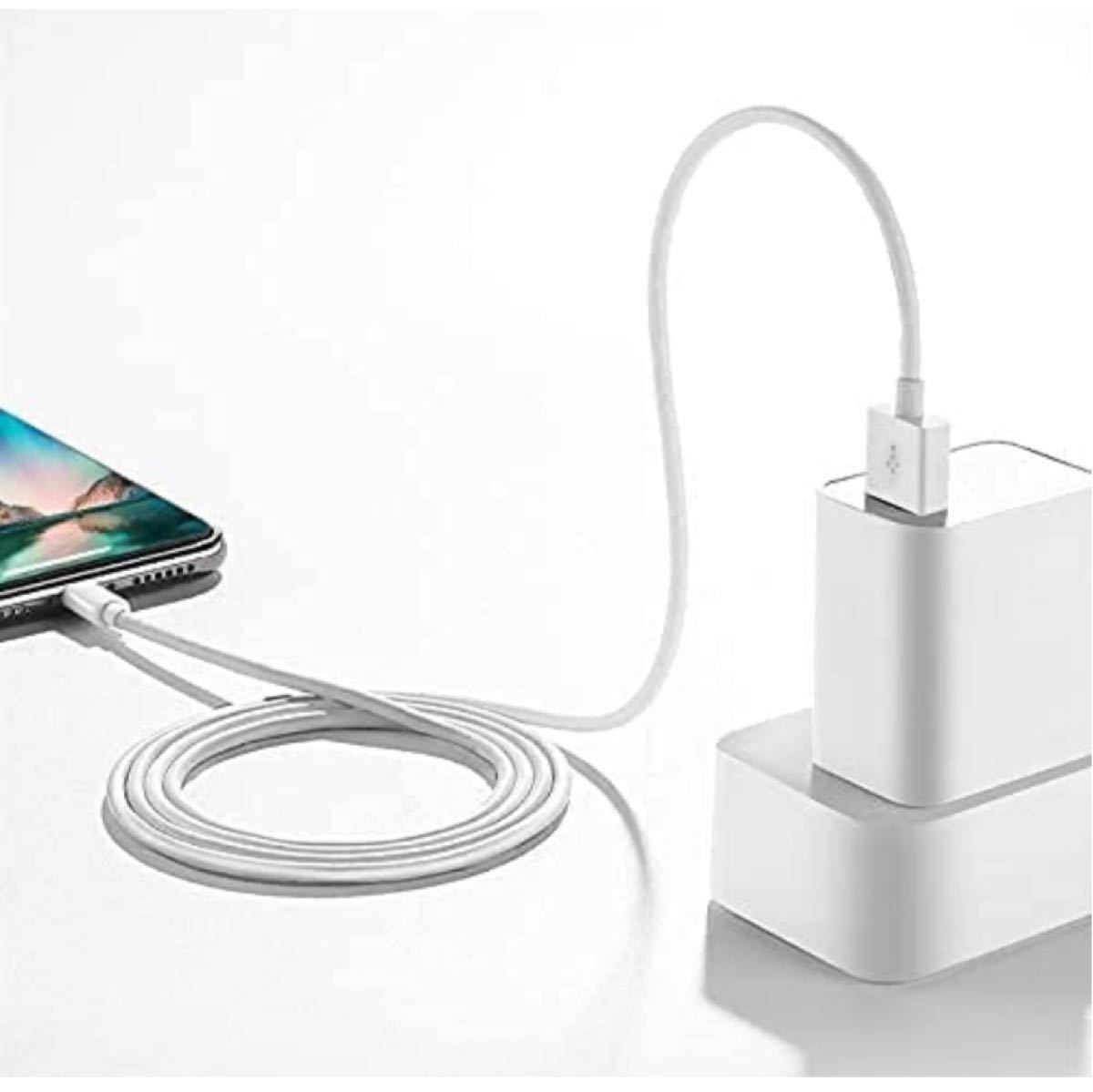 iPhone充電ケーブル 急速充電 ライトニングUSBケーブル 高速データ転送 iPhone/iPad/iPod 対応 充電器