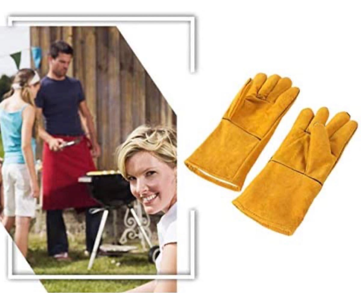 耐熱グローブ 革手袋キャンプ
