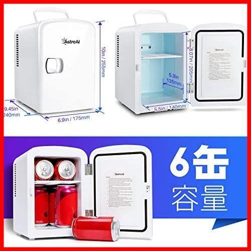 【おすすめ】無負荷2-60°C ★色:ホワイト★ AstroAI 小型冷蔵庫 ミニ冷蔵庫 CG-8u ポータブル 車載両用 冷温庫 化粧品 冷蔵庫 保温 4L_画像2
