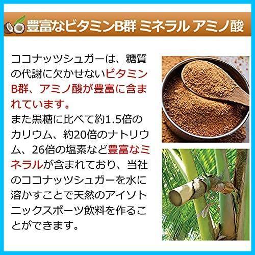 【おすすめ】ココナッツシュガー(Organic ★サイズ:350グラム(x1)★ 有機JASオーガニック coconuts suger) D6-G8 350g 1袋_画像4