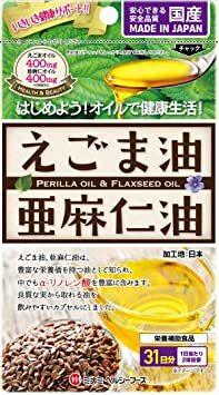 62個 (x 1) ミナミヘルシーフーズ えごま油と亜麻仁油 62球_画像1