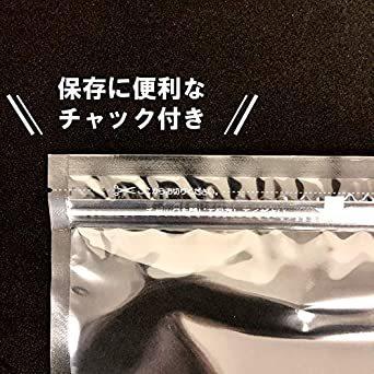 Eight Shop ピーナッツ 皮付き 素焼き 落花生 500g 塩味 チャック付き袋_画像7