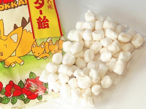 【北海道グルメマート】☆ゆうパケット限定/送料込☆北海道名産 昔ながらのバター飴 140g 2袋セット_画像2