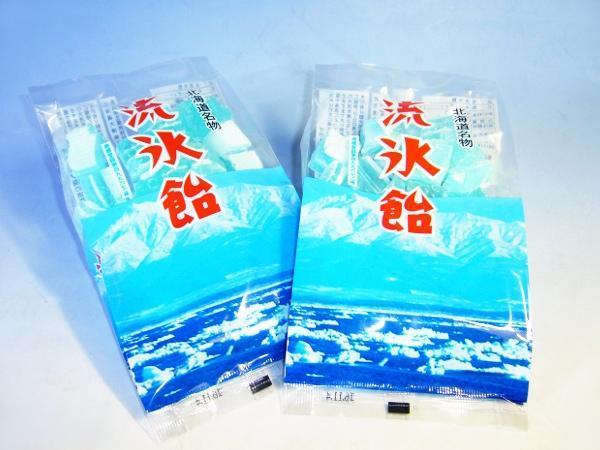 【北海道グルメマート】☆ゆうパケット限定/送料込☆網走名物 流氷飴 210g 2袋セット_画像1