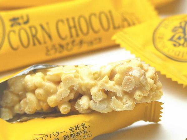 【北海道グルメマート】北海道限定品 HORI とうきびチョコ 16本入 ギフトセット_画像3