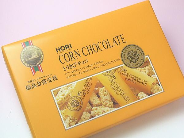 【北海道グルメマート】北海道限定品 HORI とうきびチョコ 16本入 ギフトセット_画像2