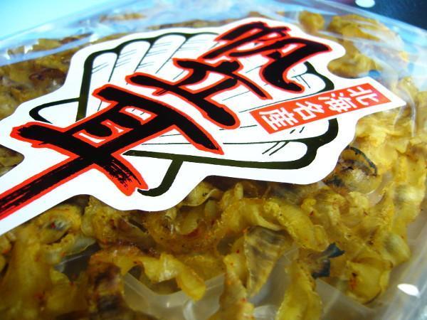 【北海道グルメマート】北海道限定品 北海名産 珍味 ピリ辛焼き帆立貝ひも 65g_画像3
