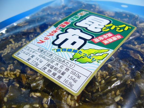 【北海道グルメマート】北海道限定品 北海道産 昆布使用 珍味 パリパリごま昆布 70g_画像3