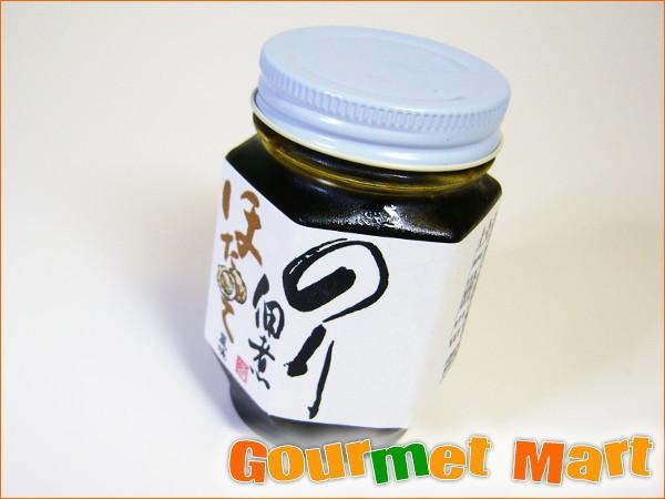 【北海道グルメマート】北海道限定品 三幸 のり佃煮 ほたて風味 140g_画像2