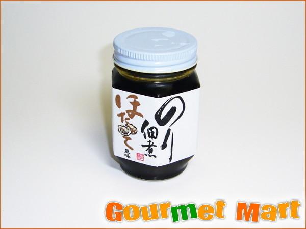 【北海道グルメマート】北海道限定品 三幸 のり佃煮 ほたて風味 140g_画像1