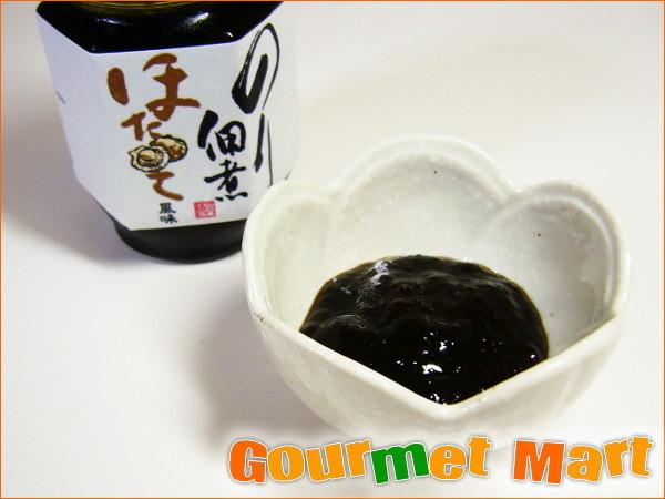 【北海道グルメマート】北海道限定品 三幸 のり佃煮 ほたて風味 140g_画像3