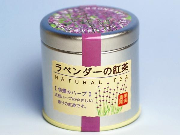 【北海道グルメマート】北海道限定品 ラベンダーの紅茶 40g _画像1