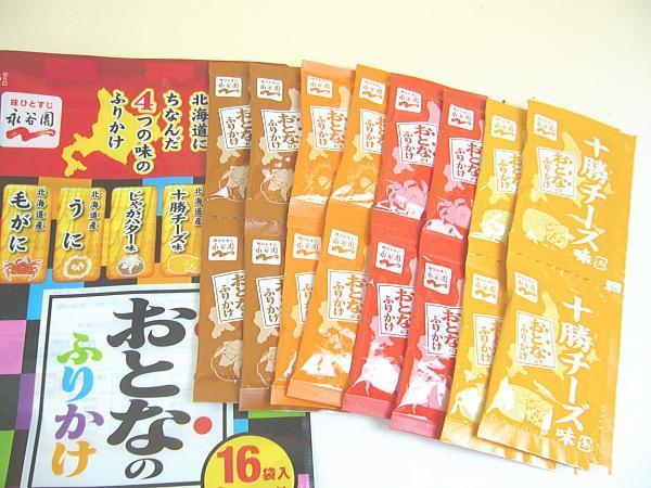 【北海道グルメマート】北海道限定品 永谷園 おとなのふりかけ 4種 16袋入20個セット_画像2