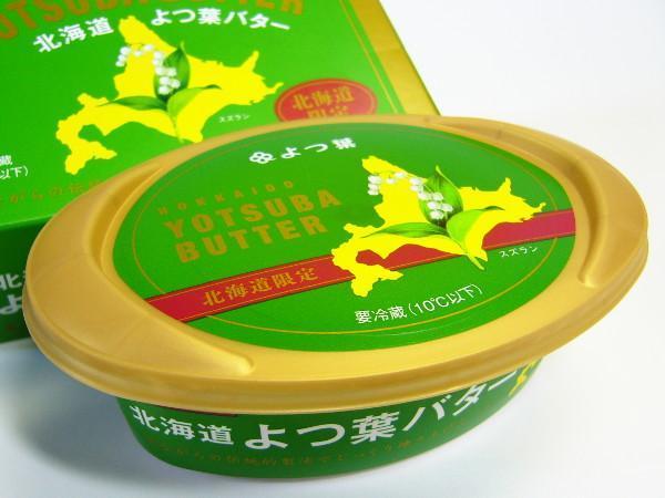 【北海道グルメマート】北海道限定品 よつ葉乳業 北海道よつ葉バター 125g_画像3