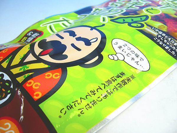 【北海道グルメマート】北海道限定品 函館 布目 塩辛とえだまめ、干しちゃった 20g_画像2