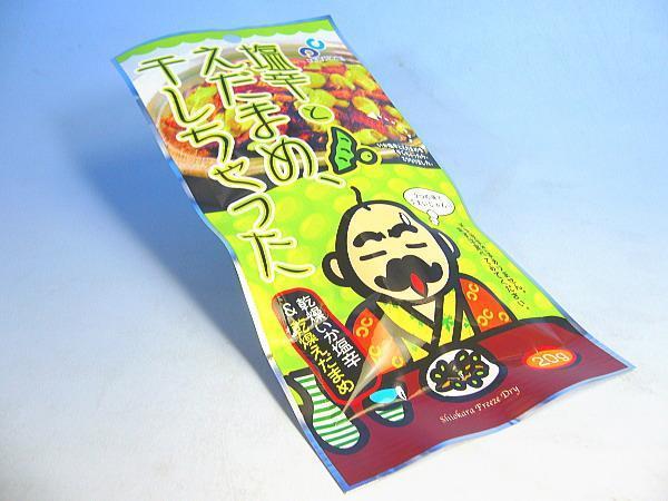 【北海道グルメマート】北海道限定品 函館 布目 塩辛とえだまめ、干しちゃった 20g_画像1