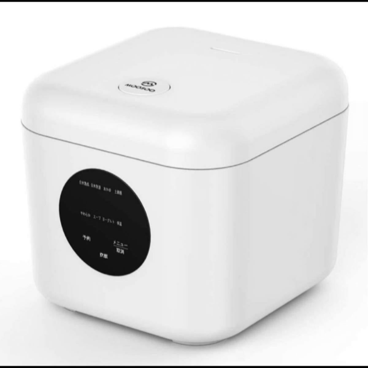 多機能炊飯器 4合 8種類の調理メニュー タッチセンサー式スイッチ 一人暮らし 軽量 家庭用 米熟成 米急速 お粥 スープ 煮る
