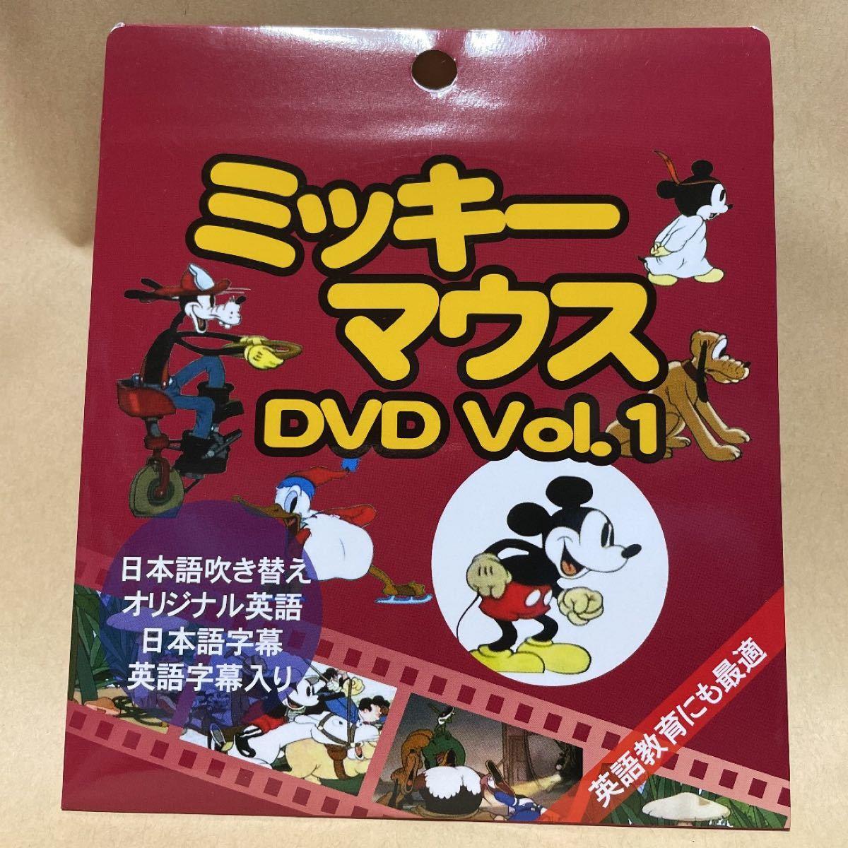 ディズニーDVD9枚セット