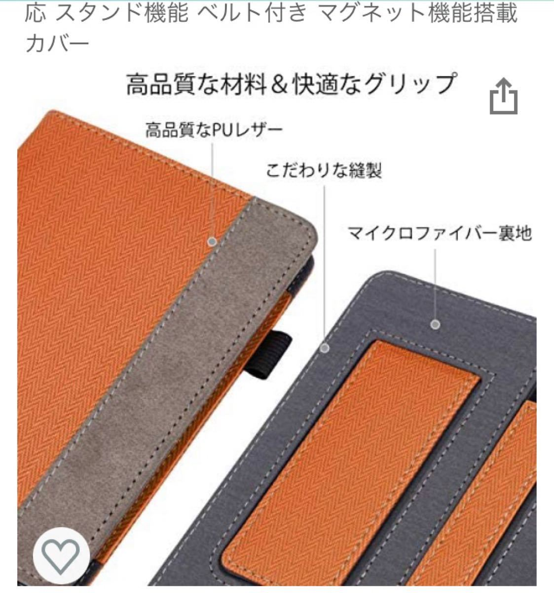 【新品】Kindle Paper White  第10世代 Amazon  電子書籍リーダー