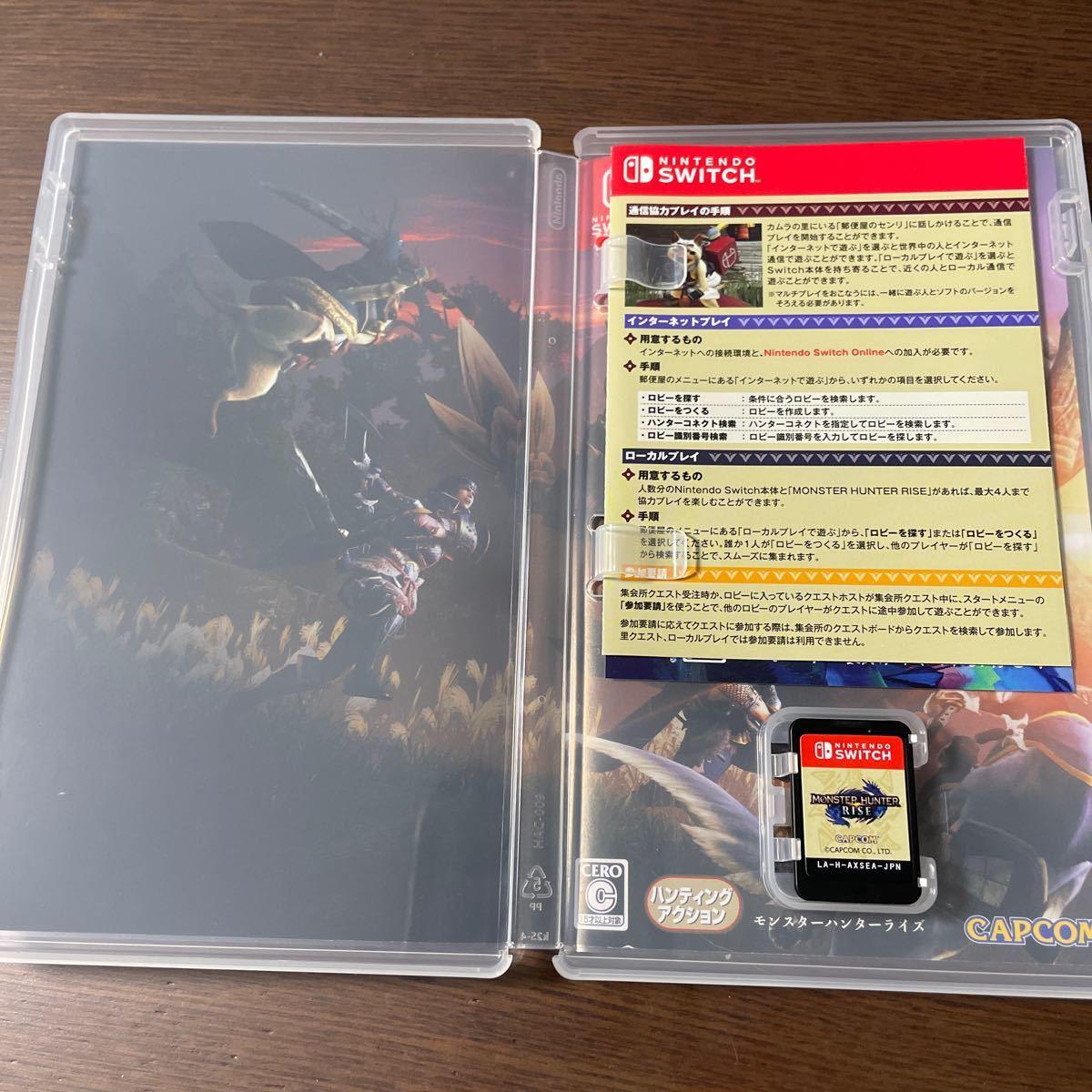 【SALE】モンスターハンターライズ  Switchソフト
