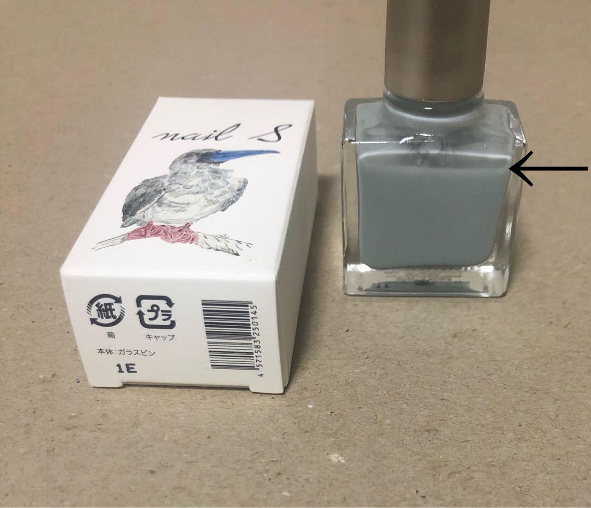 ネイルエス crystallake クリスタルレイク くろねこ ネイルカラー ネイルポリッシュ マニキュア
