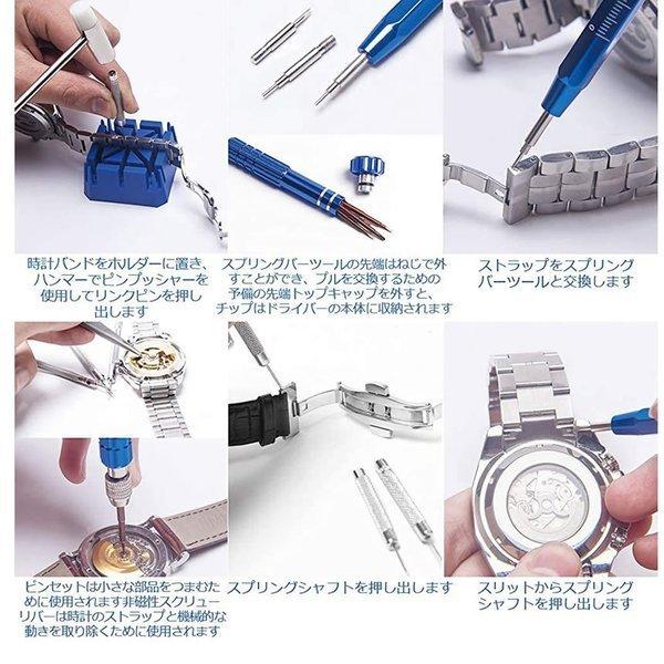 コム 時計工具 腕時計修理工具 185点セット 電池交換 ベルト交換 バンドサイズ調整 時計修理ツール バネ外し 裏蓋開け KEISET_画像4