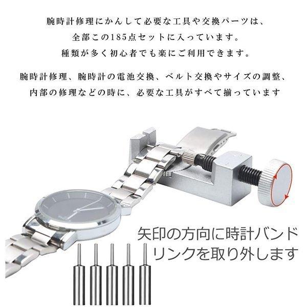 コム 時計工具 腕時計修理工具 185点セット 電池交換 ベルト交換 バンドサイズ調整 時計修理ツール バネ外し 裏蓋開け KEISET_画像5