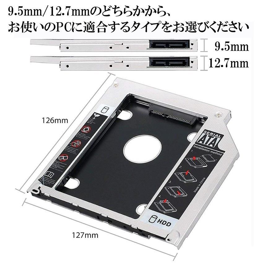 コム 9.5mm ノートPCドライブマウンタ セカンド 光学ドライブベイ用 SATA/HDDマウンタ CD/DVD CD ROM NPC_MOUNTA-9_画像3
