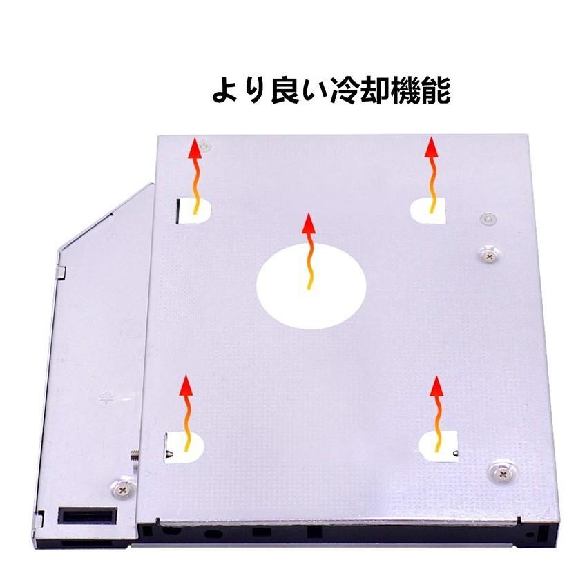 コム 9.5mm ノートPCドライブマウンタ セカンド 光学ドライブベイ用 SATA/HDDマウンタ CD/DVD CD ROM NPC_MOUNTA-9_画像7