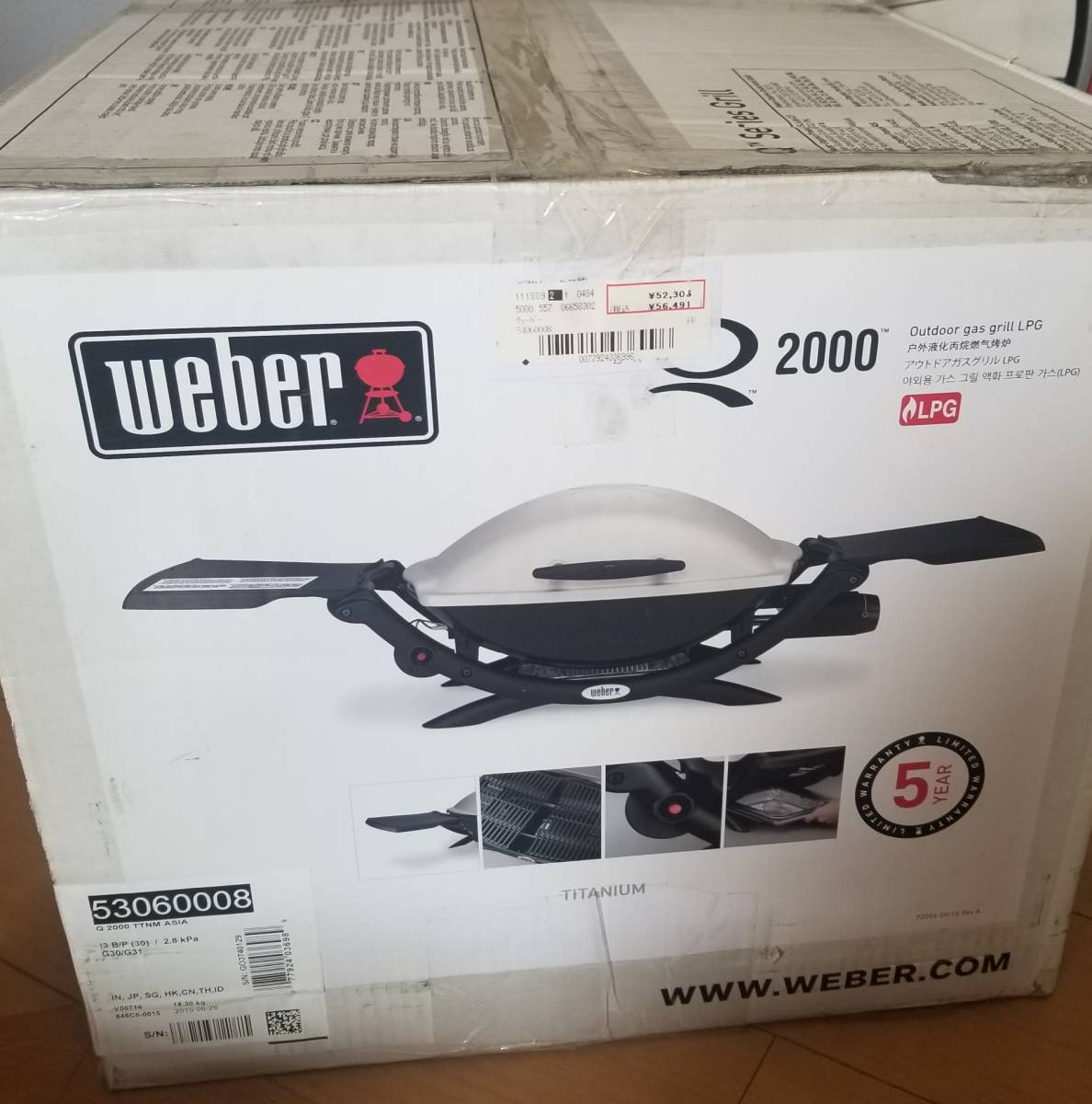 ウェーバー(Weber) バーベキュー コンロ BBQ グリル Q2000 ガス