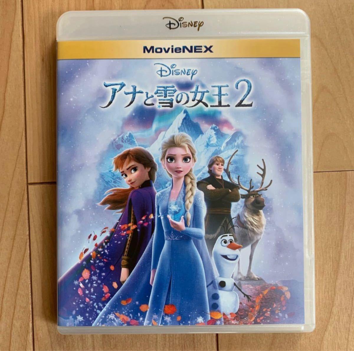 アナと雪の女王2 ブルーレイ+純正ケース【国内正規版】新品未再生 MovieNEX ディズニー Blu-ray