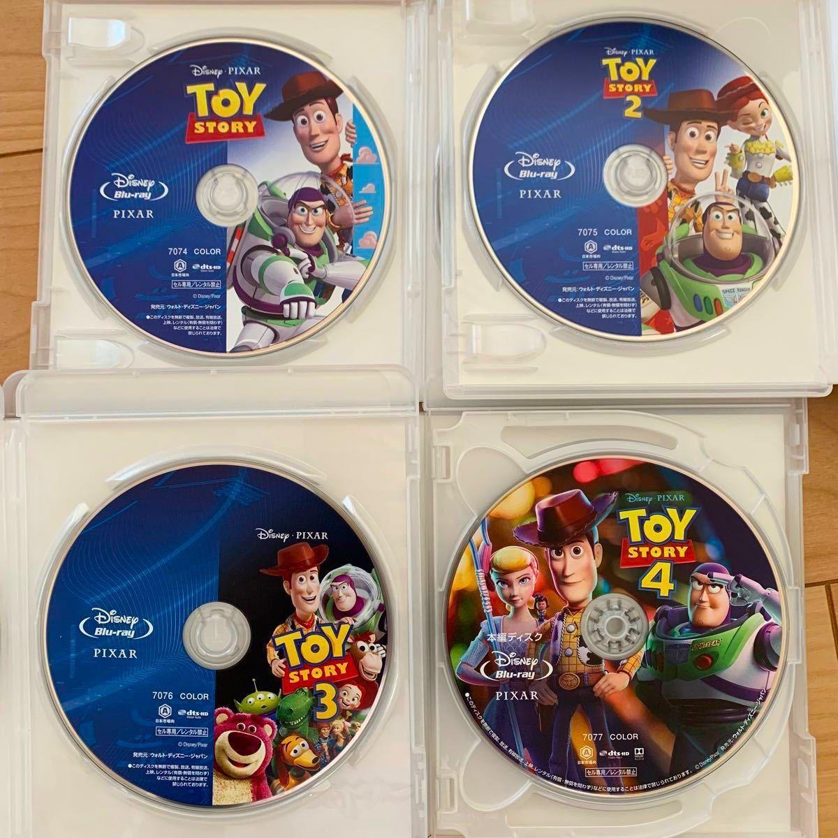 『トイ・ストーリー1、2、3、4』ブルーレイ + 純正ケースセット 新品未再生 ディズニー ピクサー MOVIENEX