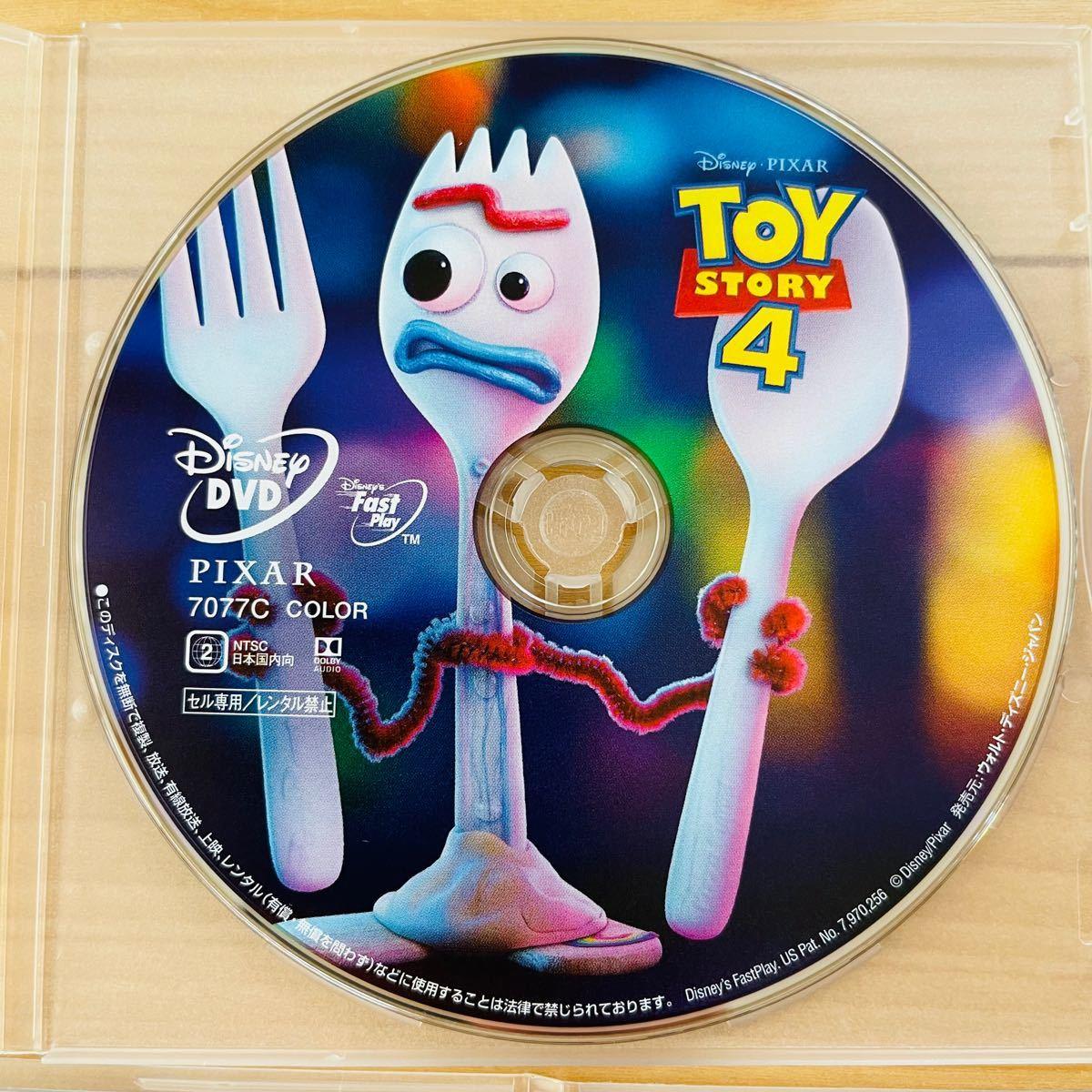 【DVD3枚セット】トイストーリー4、美女と野獣、アナと雪の女王2 未使用 ディズニープリンセス 新品未再生 MOVIENEX