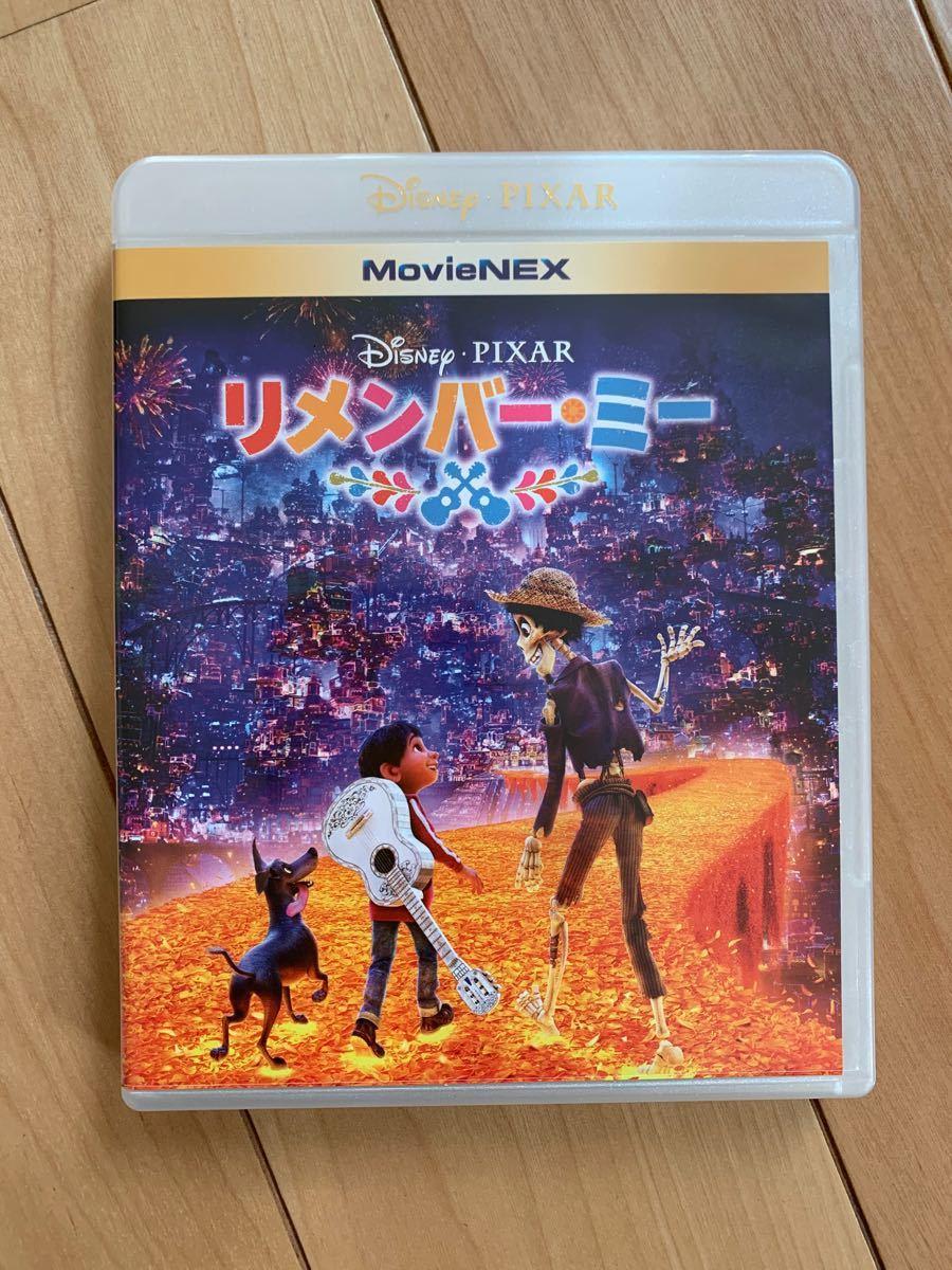 リメンバー・ミー DVDディスクのみ 【国内正規版】新品未再生 MOVIENEX ディズニー ピクサー