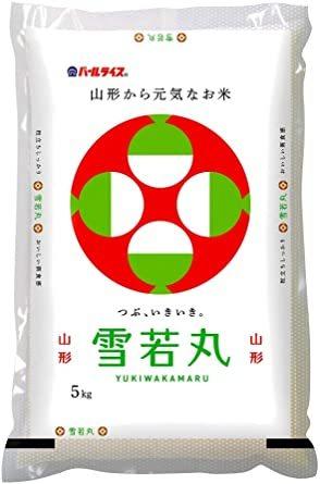 5kg 【精米】 山形県産 白米 雪若丸 5kg 令和2年産_画像1