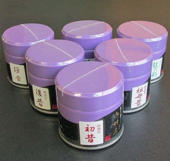 【抹茶】 飲み比べセット (10種類) 濃茶・薄茶  *上林春松本店*  【F:遠州流セット(計4袋)】_画像1