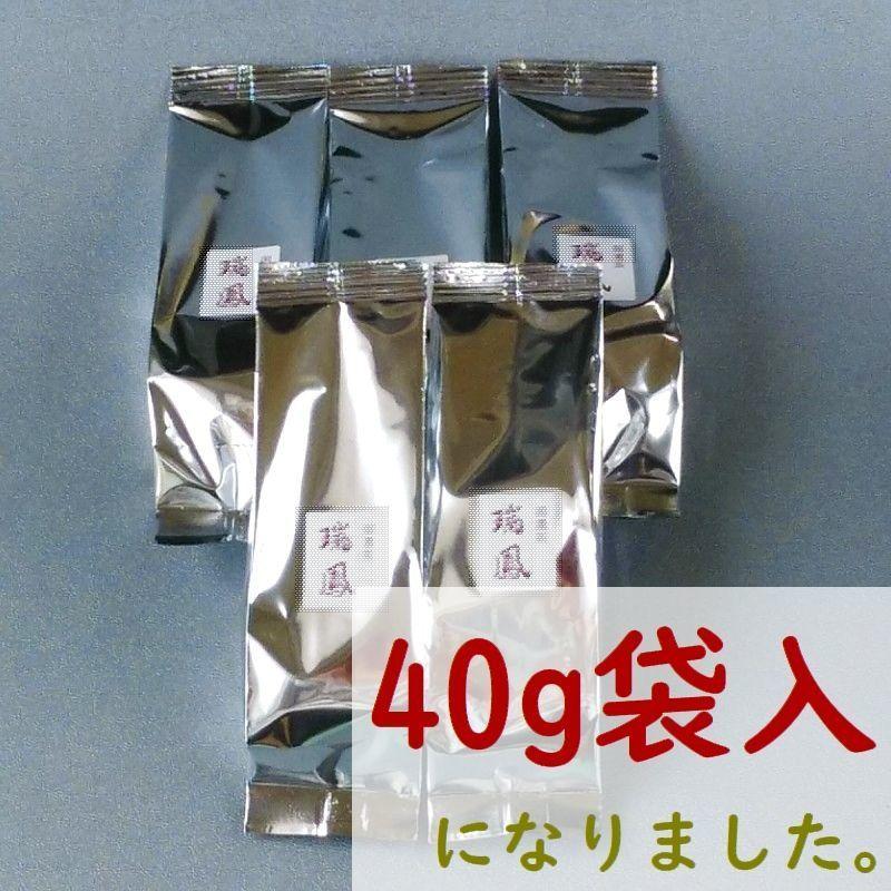 【抹茶】 飲み比べセット (10種類) 濃茶・薄茶  *上林春松本店*  【F:遠州流セット(計4袋)】_画像2