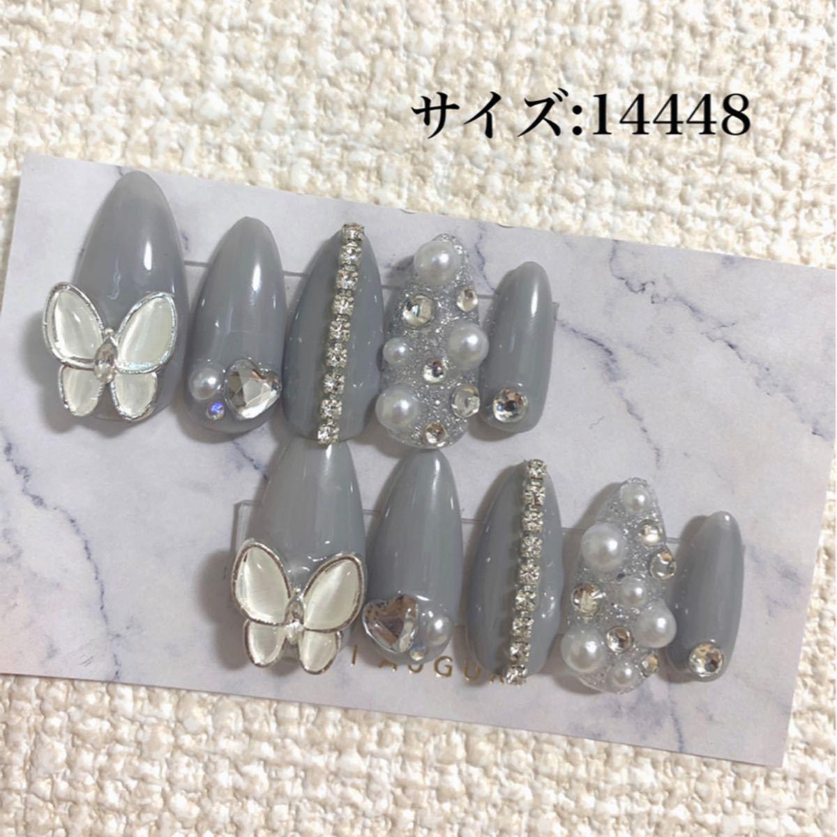 ネイルチップ 蝶々 韓国 グレー ビジュー 量産型