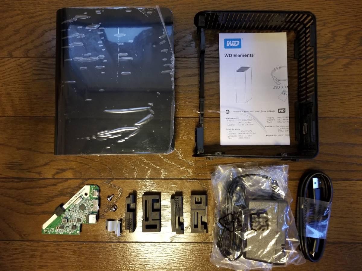 WD HDD 外付けハードディスクケース 8TB Elements Desktop USB3.0 WDBBKG0080HBK-JESN