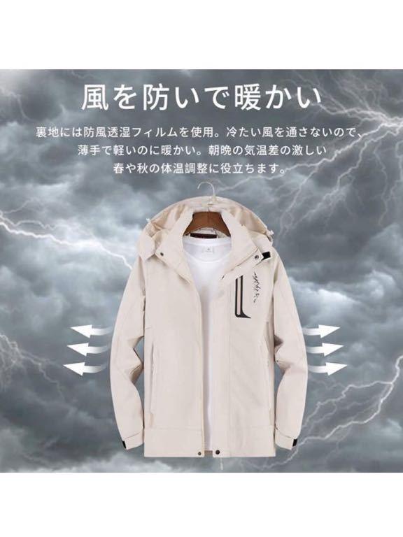 アウトドア ジャケットレディース防水 防風ジャケット 登山服 マウンテンパーカー 通気 フード付 取り外し可能 XL (175/92A) ホワイト