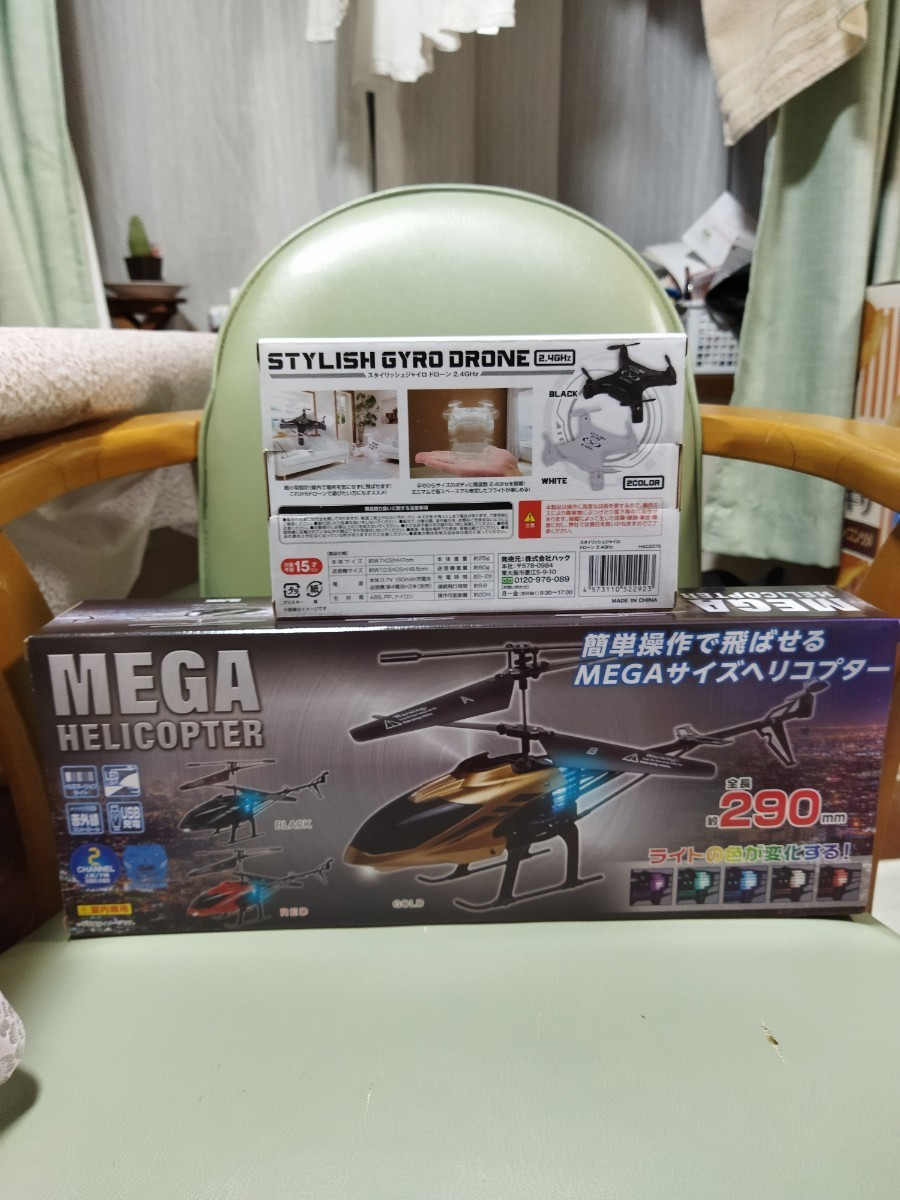 ドローン ミニ ラジコン ヘリコプター