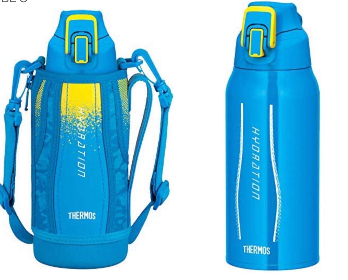 THERMOS サーモス水筒 ステンレスボトル スポーツボトル