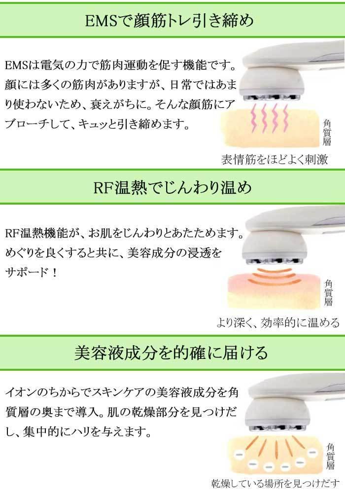 美顔器 超音波 高周波RF美顔器 イオン導入 EMS ラジオ波 光エステ LED 美肌 毛穴ケア たるみ シミ しわ ハリ 毛穴☆カラー/3色選択/1点_画像4