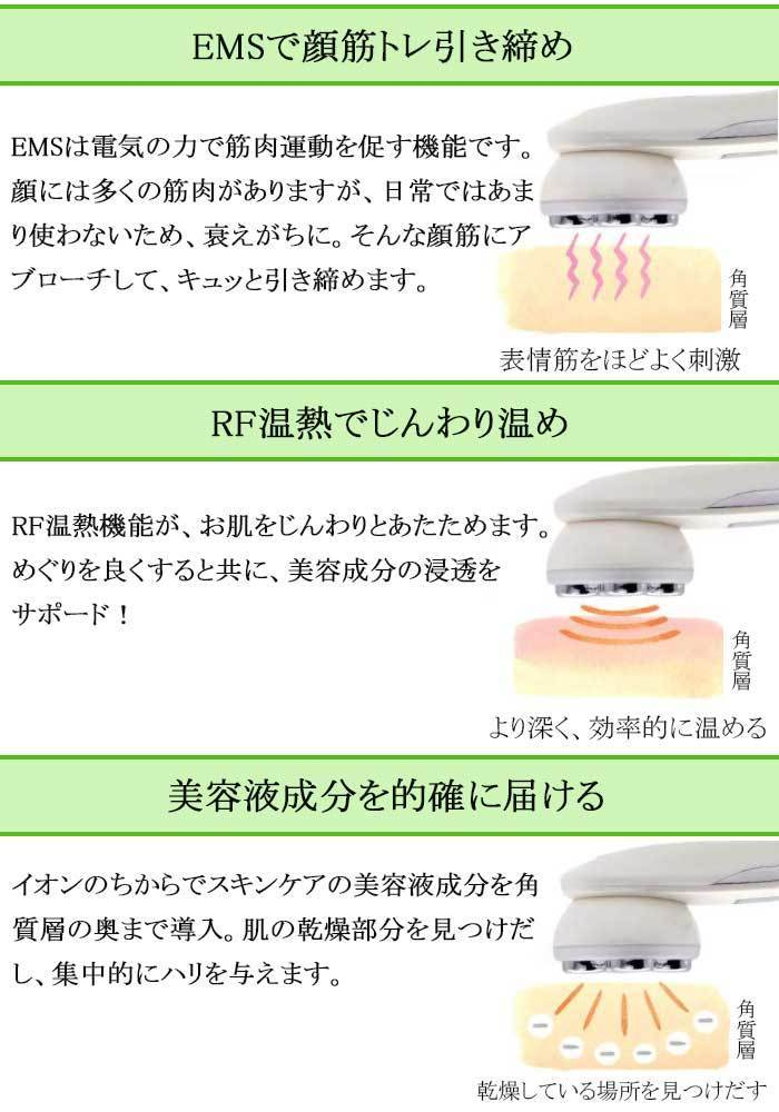 美顔器 超音波 高周波RF美顔器 イオン導入 EMS ラジオ波 光エステ LED 美肌 毛穴ケア たるみ シミ しわ ハリ 毛穴☆カラー/3色選択/1点_画像5