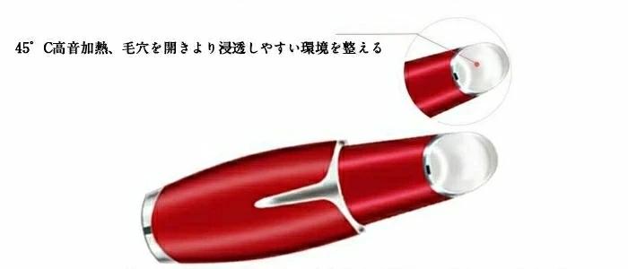 目元ケア 美顔器 超音波振動美顔器 目元マッサージ イオン導入 温熱ケア アイマッサージャー 目マッサージ USB充電式☆カラー/2色選択/1点_画像6
