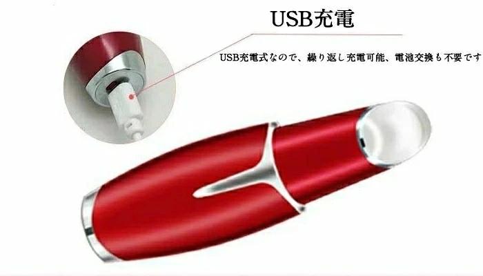 目元ケア 美顔器 超音波振動美顔器 目元マッサージ イオン導入 温熱ケア アイマッサージャー 目マッサージ USB充電式☆カラー/2色選択/1点_画像7