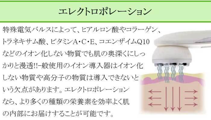 美顔器 超音波 高周波RF美顔器 イオン導入 EMS ラジオ波 光エステ LED 美肌 毛穴ケア たるみ シミ しわ ハリ 毛穴☆カラー/3色選択/1点_画像6