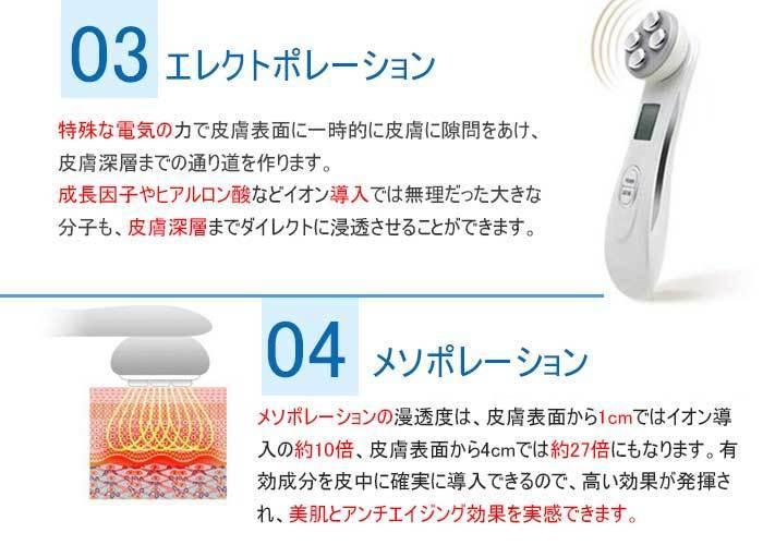美顔器 超音波 高周波RF美顔器 イオン導入 EMS ラジオ波 光エステ LED 美肌 毛穴ケア たるみ シミ しわ ハリ 毛穴☆カラー/2色選択/1点_画像4