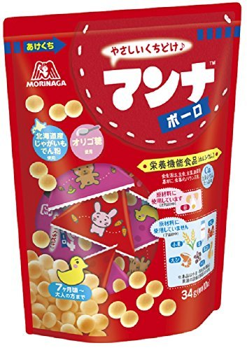 森永製菓 マンナボーロ 34g×5袋 【栄養機能食品(カルシウム・鉄)】_画像1