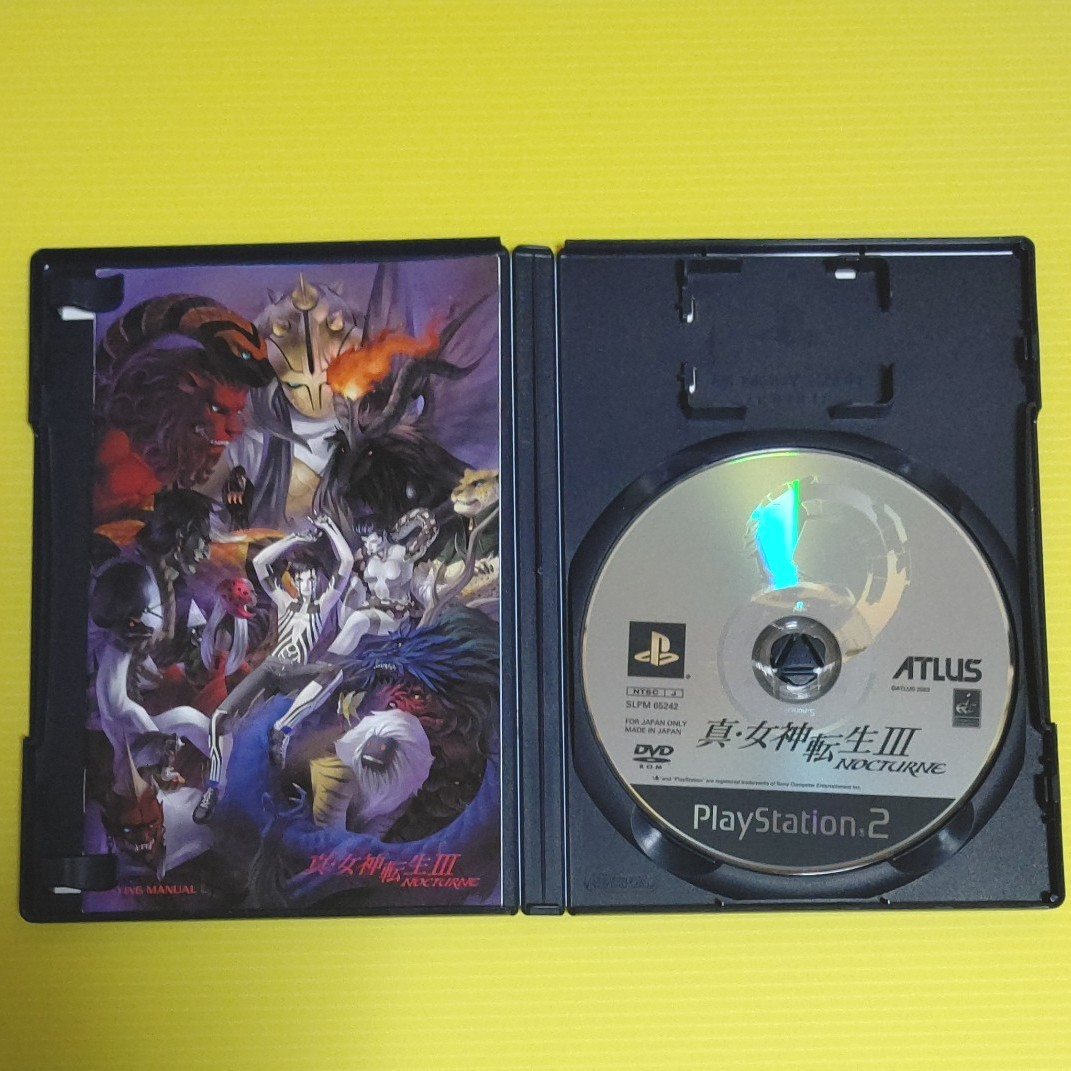 【PS2真.女神転生Ⅲ(NOCTURNE)】【女神転生Ⅲ攻略本】セット